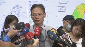 快新聞/地震國家級警報僅「台北市」收到? 氣象局透露原因是「標準不一樣」