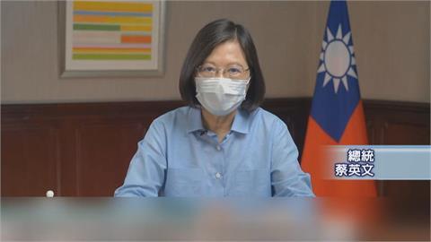 快新聞/1萬元「孩童家庭防疫補貼」15日請領 蔡英文:爸媽都辛苦了!
