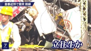 京急線電車出軌1死34傷 川崎上大岡車站間路段封鎖