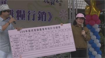 考績被自家理事長打了「零分」!雲林虎尾鎮農會總幹事泣訴討公道