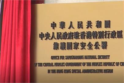 快新聞/陸委會:香港移交24週年 高度自治遭破壞殆盡
