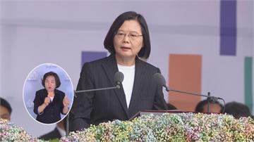 快新聞/有決心維持兩岸的穩定 蔡英文向北京喊話「正視台灣的聲音」