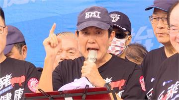快新聞/不滿北市府邀馬英九二二八致詞 台灣國家聯盟退出紀念活動協辦籲:勿忘屠殺事件