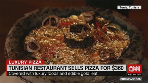 北非突尼西亞推金箔披薩一個要價台幣一萬多元