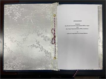快新聞/台灣與斯洛伐克再進一步! 簽署「台斯刑事司法合作協議」共同打擊犯罪
