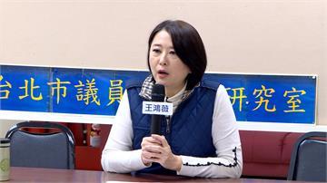 控立委初選黑箱作業 王鴻薇辭國民黨發言人
