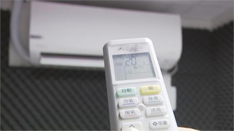「不關冷氣之術」實測結果出爐!他看電費驚喊:吹1整天才10塊錢