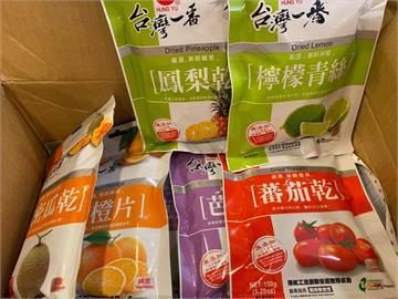 快新聞/黃偉哲送超豐富「果乾驚喜包」 蕭美琴滿足:台灣的味道