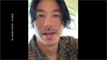 AKIRA秀30秒中文 網友讚林志玲「很會教老公」
