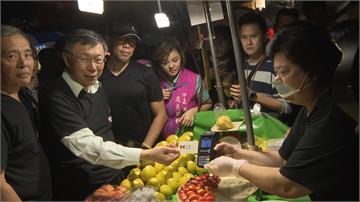 悠遊卡嗶進艋舺夜市 美食在手一卡就通