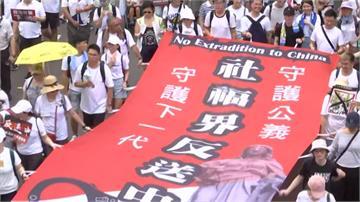香港逾30萬人上街「反送中」 預估超越50萬人