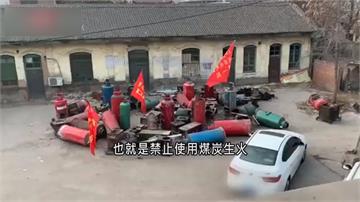 全球/中國拚減排暴力禁煤!低端人口淪犧牲品