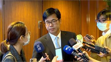 陳水扁點名陳其邁、黃偉哲 未來8年選總統