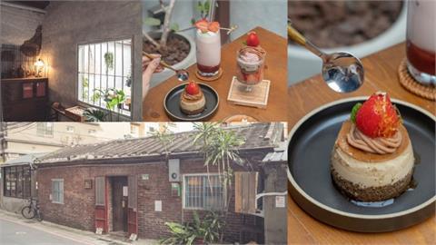 美食/新北板橋甜點 微間素生 Mi-Kan Studio 藏身樹林秘境老厝咖啡廳