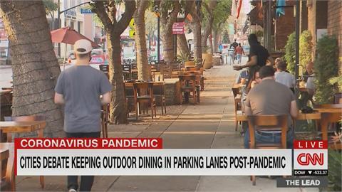 疫情期間  美國餐廳可占用公共區域 9成餐廳業者「不想歸還」戶外用餐區