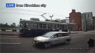 廣島原爆75週年 複刻版653號藍色電車重啟
