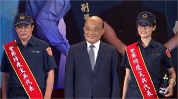 感謝警方防疫有功!蘇貞昌頒獎表揚也對治安說重話