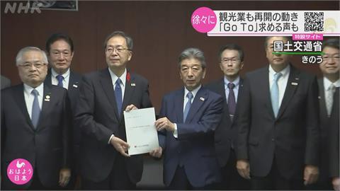 疫情緩!餐廳營業限制解除 日本擬採用「疫苗護照」