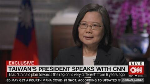 蔡英文接受CNN專訪 「對美軍守衛台灣有信心」