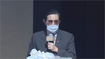 快新聞/馬英九稱任內與中國簽23個協議 時代力量嗆「向中共拜跪叩頭」