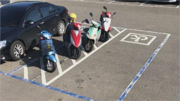 好像不大對?4機車停放斜線車格竟是身障專用...民眾亂停遭檢舉可開罰