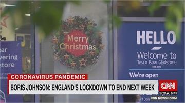耶誕佳節即將到來 西班牙、法國、英國將陸續解封