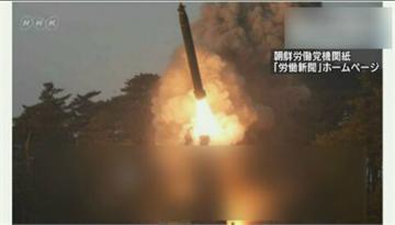 北朝鮮拋武肺陰影 3月第3次試射導彈