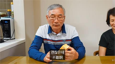 韓國爸爸初體驗台灣經典奶茶 邊喝邊喊:要多帶幾包給朋友