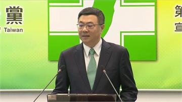 快新聞/功成身退黨主席 卓榮泰:能交接給現任總統是畢生榮耀!