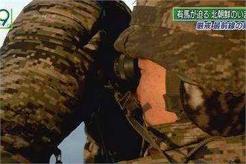 距北朝鮮僅3公里!南韓喬桐島生活揭密