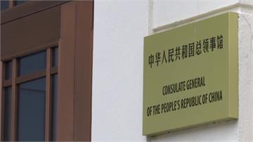 中共黨員赴美商用.觀光簽證 10年效期變1個月