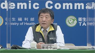 快新聞/外媒指台灣疫苗取得分數低 陳時中「已付部分訂金」:買到1千萬劑疫苗