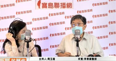 快新聞/台灣防疫好成功!「口罩與疫苗相輔相成」 醫曝解封口罩關鍵點