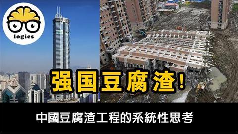 當初3天蓋完一層!深圳指標建築不明晃動 「中國建築品質很恐怖」2原因曝光