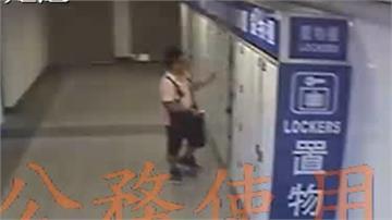 車站置物櫃成贓款轉運站 警方埋伏跟監逮車手