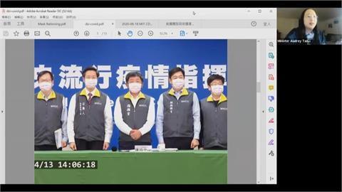 唐鳳與美國副助卿巴斯比線上會談  5秒簡訊實聯制大獲好評