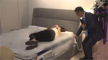 AI人工智慧床改善腰酸背痛助好眠