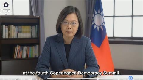 連2年受邀哥本哈根民主峰會 蔡演說談「守護民主」