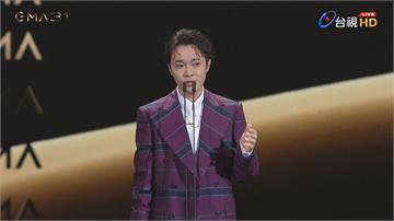 快新聞/一舉拿下最佳男歌手獎 吳青峰哽咽謝謝自己「沒有被打倒」