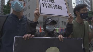 中國將迎來十一國慶!當局恐對香港祭嚴厲壓制手段