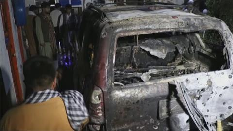 美軍坦承空襲誤炸 錯殺阿富汗10位平民