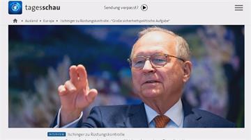 慕尼黑安全會議主席示警  台海衝突風險最高