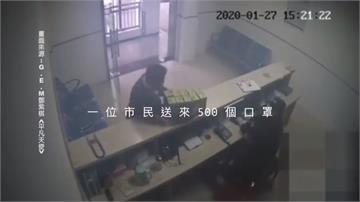 神秘善心男送200片口罩 消防隊人員揪感心