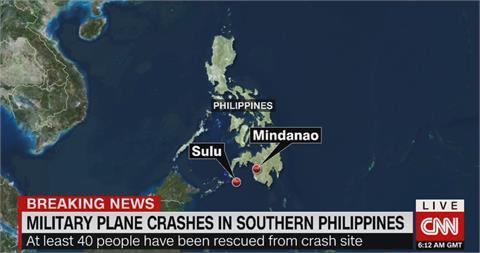 菲國軍方運輸機墜毀 92人已有40人獲救
