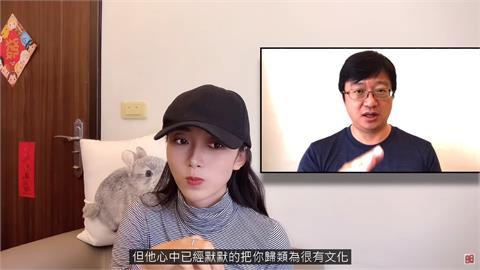 中國網紅「薇薇」大讚台灣男人有素質!想把妹還要具備「這一點」