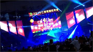 仁寶電腦尾牙送出20萬元禮卷 徐佳瑩、動力火車也來助陣