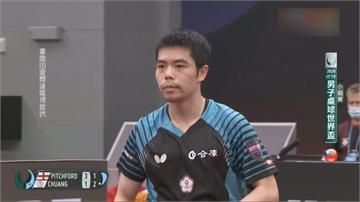 男子桌球世界盃 莊智淵一日兩戰晉級16強