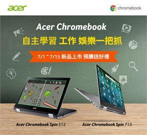 Acer Chromebook 筆電轉起來!Acer Chromebook Spin 512 與 713 上市