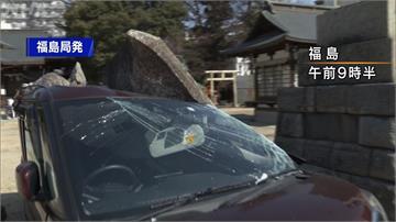 最大震度高達6強!福島強震受傷人數飆破140人 JR東北新幹線受創慘