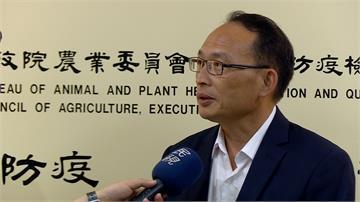 列口蹄疫疫區第24年 台灣最快本週除名